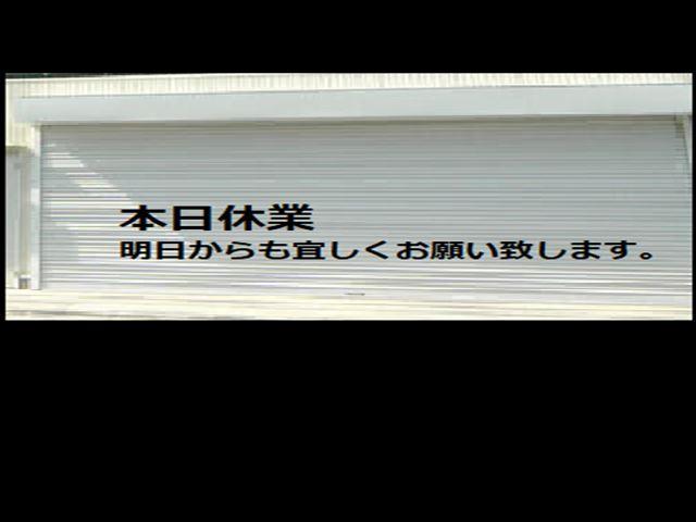シャッター_R.jpg